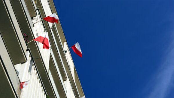 Flagi Polski - Sputnik Polska