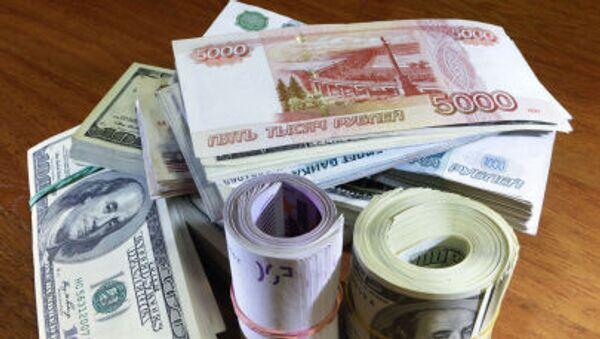 Banknoty - Sputnik Polska