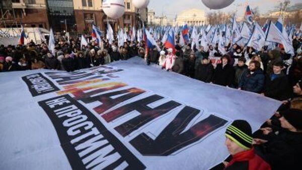 Antymajdan, Demonstracja w centrum Moskwy. - Sputnik Polska
