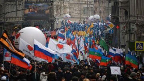 Rosjanie w rocznicę Majdanu - Sputnik Polska