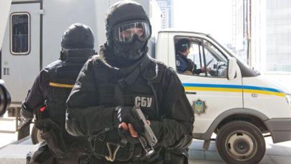 Służba Bezpieczeństwa Ukrainy - Sputnik Polska