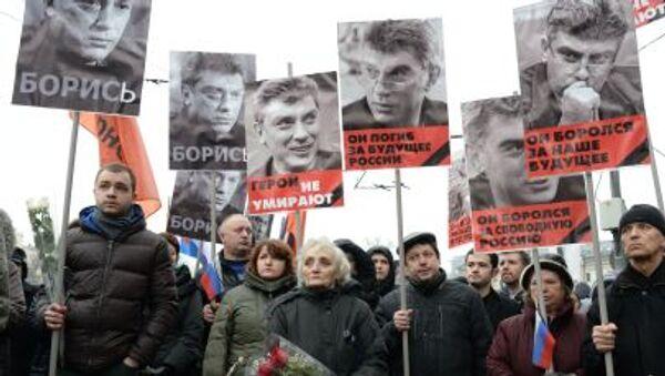 Marsz żałobny poświęcony pamięci Niemcowa w Moskwie - Sputnik Polska