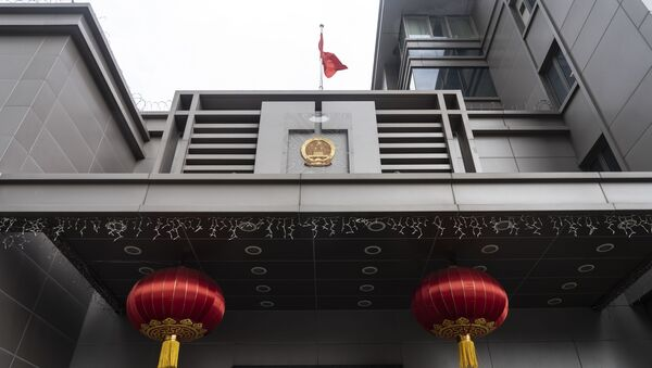 Konsulat Generalny Chin w Houston - Sputnik Polska