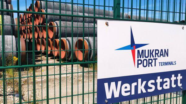 Rury do budowy Nord Stream 2, Niemcy - Sputnik Polska