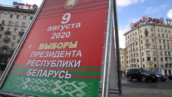 Plakaty wyborcze na Białorusi - Sputnik Polska