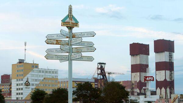 Widok na budynki zakładów koncernu Biełaruskalij w Salihorsku - Sputnik Polska