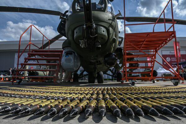 Śmigłowiec Mi-28N - Sputnik Polska