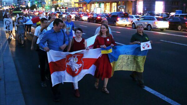 Akcja w Kijowie na poparcie Białorusinów - Sputnik Polska