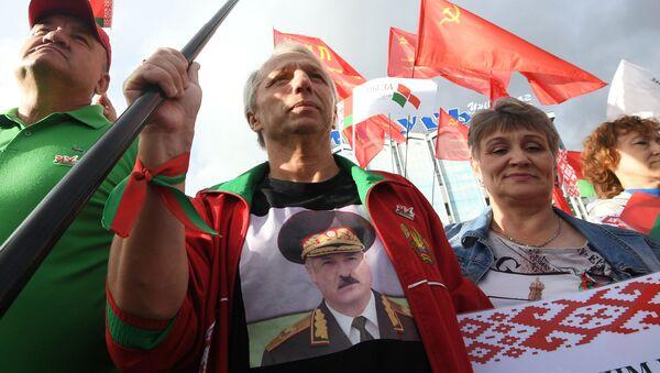 Wiec zwolenników Alaksandra Łukaszenki - Sputnik Polska