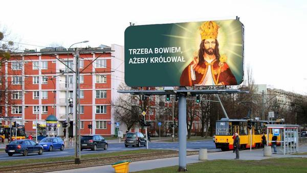 Billboardy z wizerunkiem Chrystusa Króla - Sputnik Polska