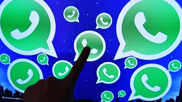 WhatsApp na ekranie komputera - Sputnik Polska