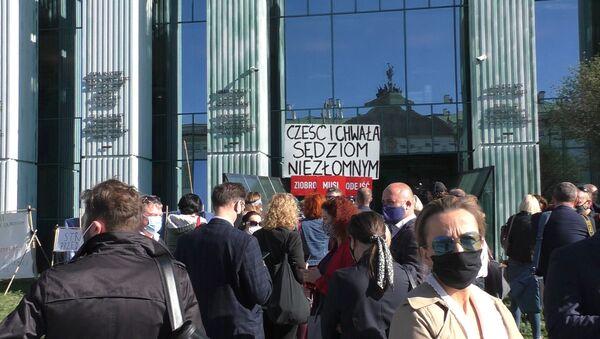 Protest wsparcia dla sędziego Igora Tulei w Warszawie - Sputnik Polska