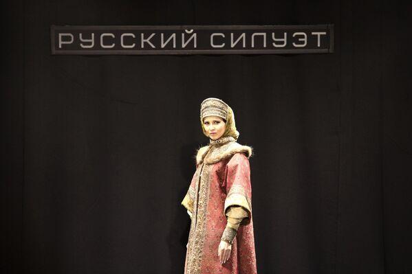 """Pokaz mody """"Od Iwana Groźnego do Ilji Głazunowa"""" w Moskwie - Sputnik Polska"""