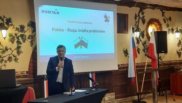 Mateusz Piskorski podczas konferencji naukowej Polska-Rosja: źródła problemów - Sputnik Polska