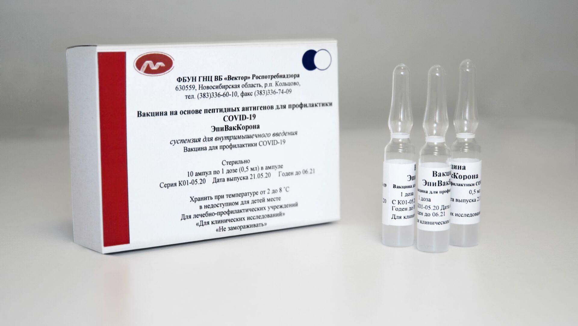 """Rosyjska szczepionka przeciwko koronawirusowi """"EpiVacCorona"""" - Sputnik Polska, 1920, 05.03.2021"""