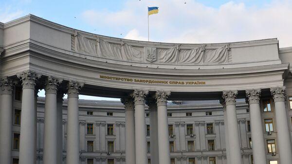 Budynek Ministerstwa Spraw Zagranicznych w Kijowie, Ukraina - Sputnik Polska