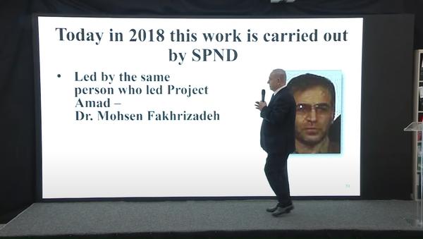 Zrzut ekranu prezentacji premiera Izraela Benjamina Netanjahu na temat rzekomego programu nuklearnego Iranu, kwiecień 2018 r - Sputnik Polska