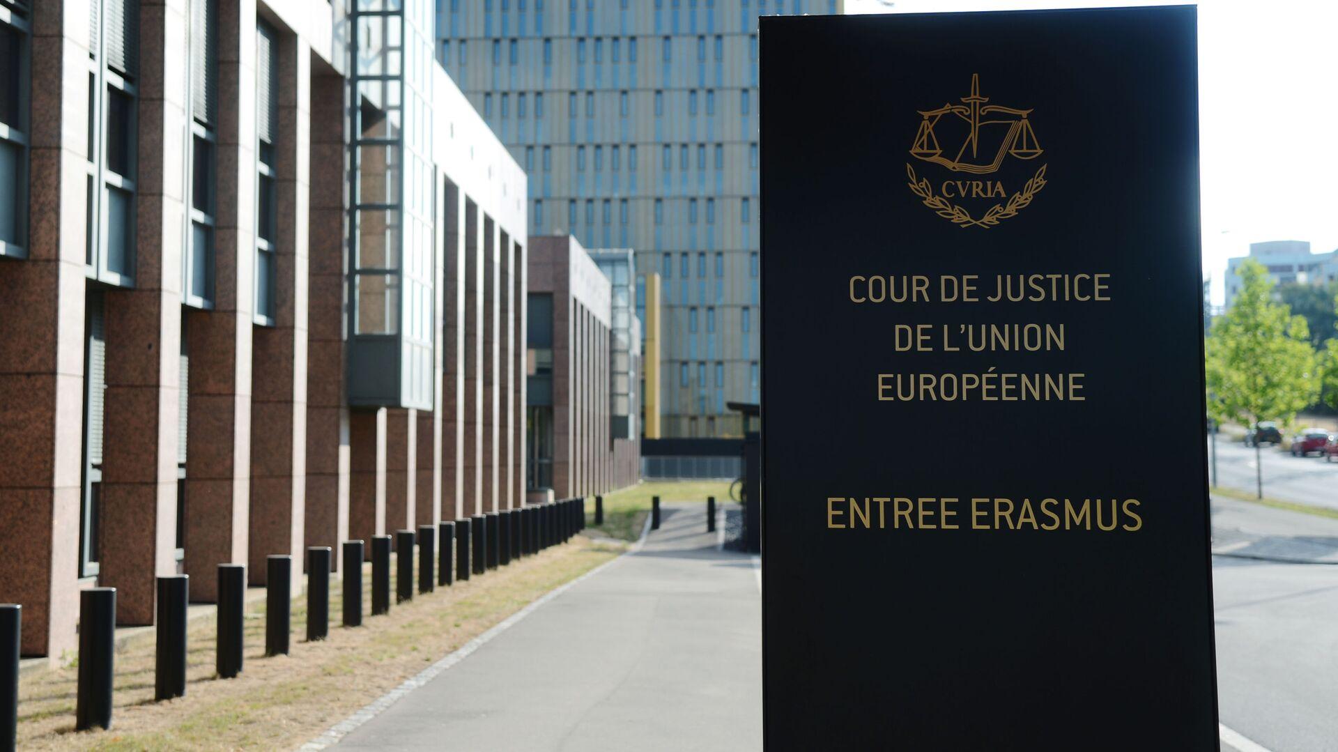 Trybunał Sprawiedliwości Unii Europejskiej (TSUE) - Sputnik Polska, 1920, 24.09.2021