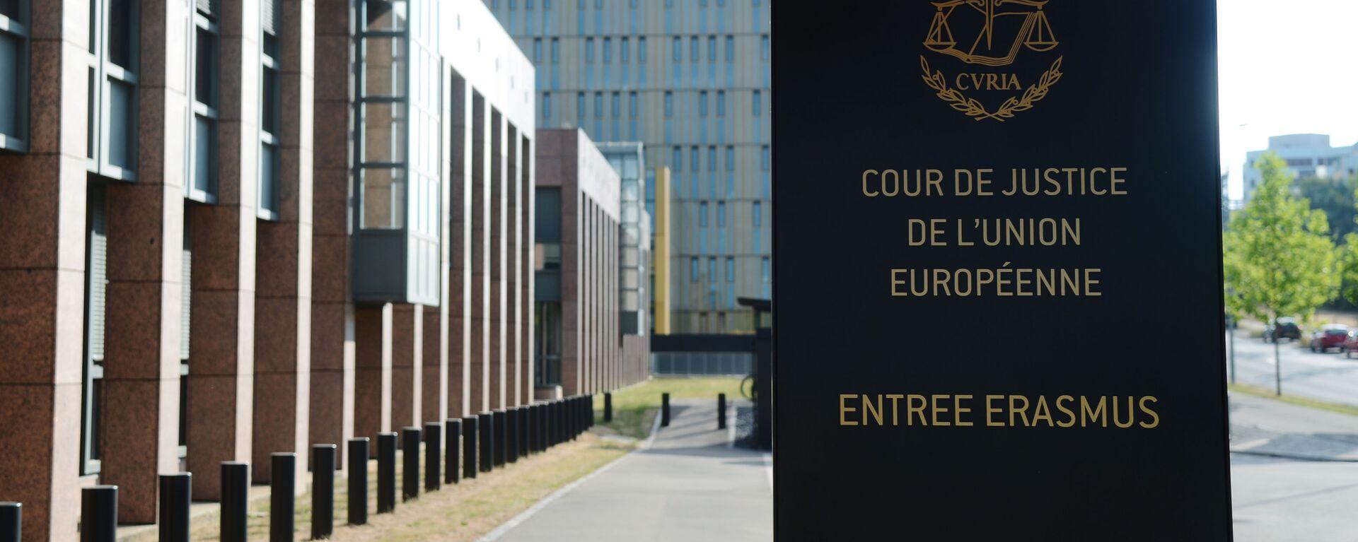 Trybunał Sprawiedliwości Unii Europejskiej (TSUE) - Sputnik Polska, 1920, 23.09.2021