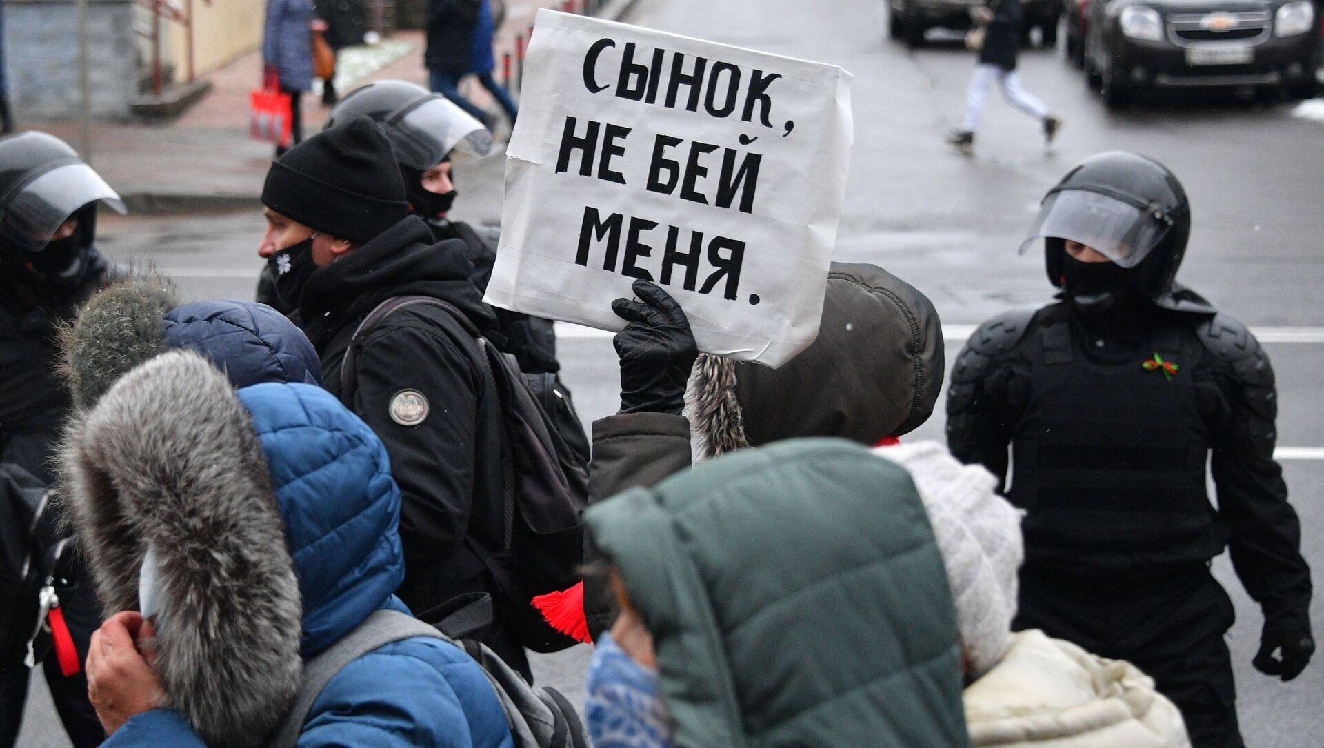 Protesty opozycji w Mińsku - Sputnik Polska, 1920, 10.03.2021