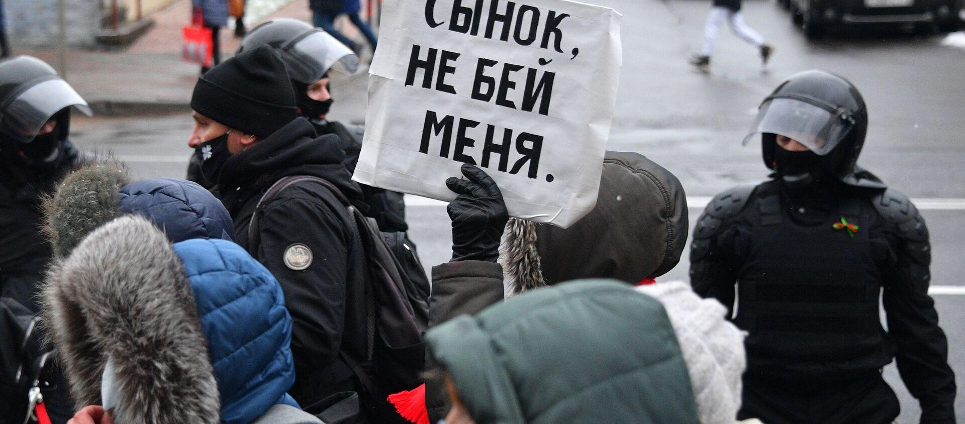 Protesty opozycji w Mińsku - Sputnik Polska, 1920, 27.03.2021
