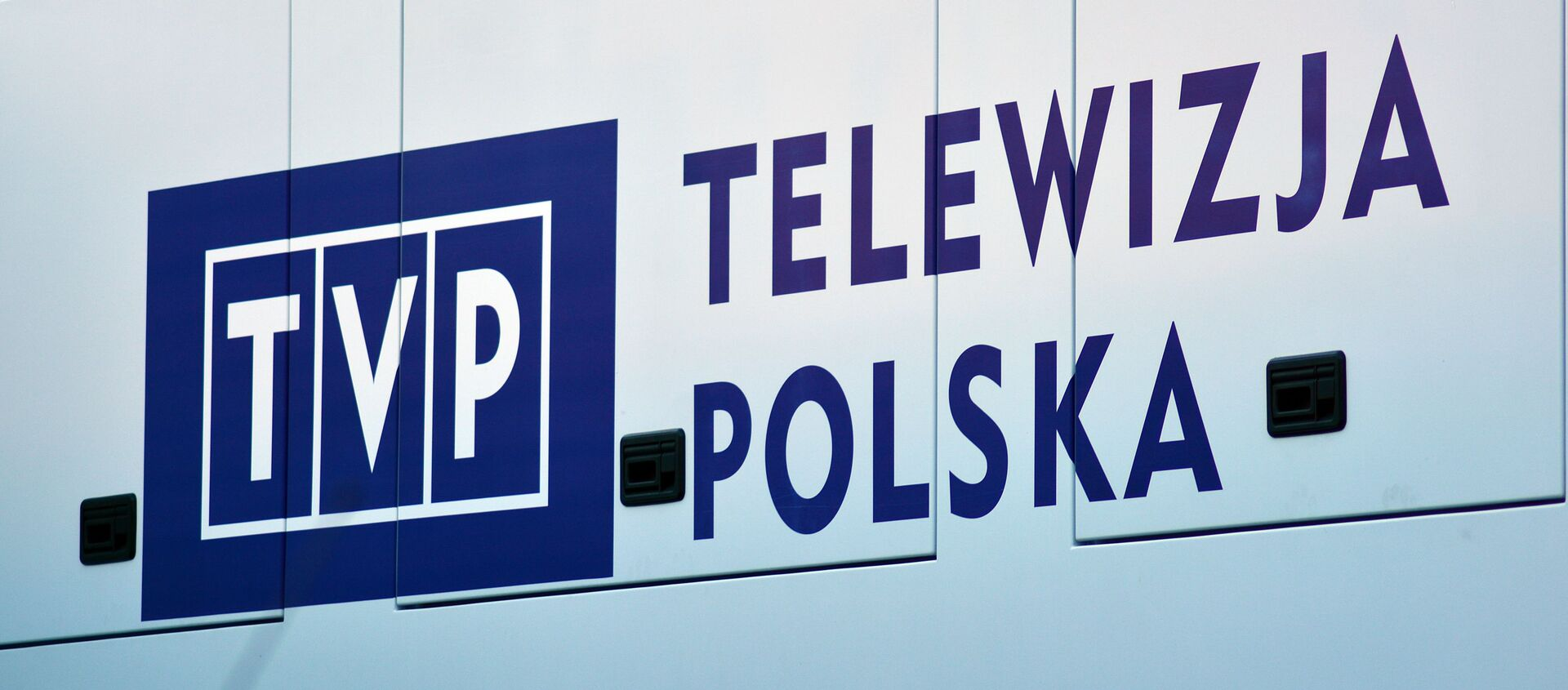 Logotyp polskiego kanału telewizyjnego TVP - Sputnik Polska, 1920, 15.02.2021