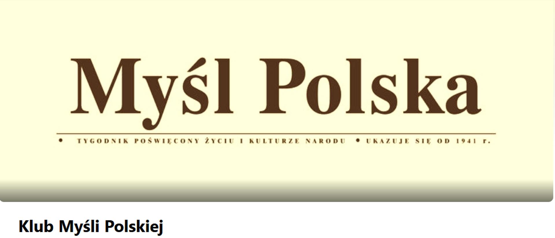 """Klub """"Myśli Polskiej"""" – miejsce wymiany poglądów i przemyśleń - Sputnik Polska, 1920, 05.02.2021"""
