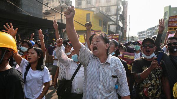 Protesty w Mjanmie - Sputnik Polska