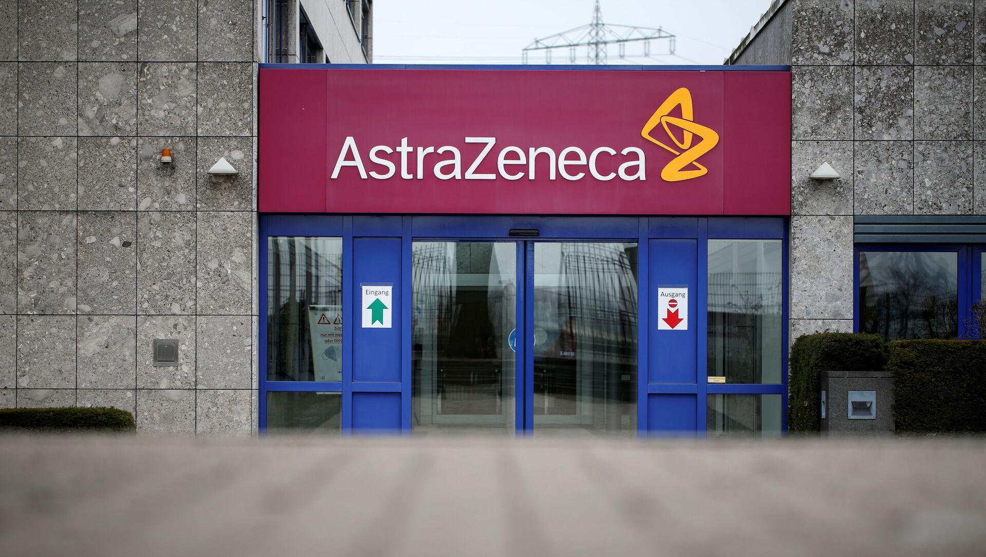 Siedziba szwedzko-brytyjskiej firmy farmaceutycznej AstraZeneca w pobliżu Hamburga, Niemcy - Sputnik Polska, 1920, 04.03.2021