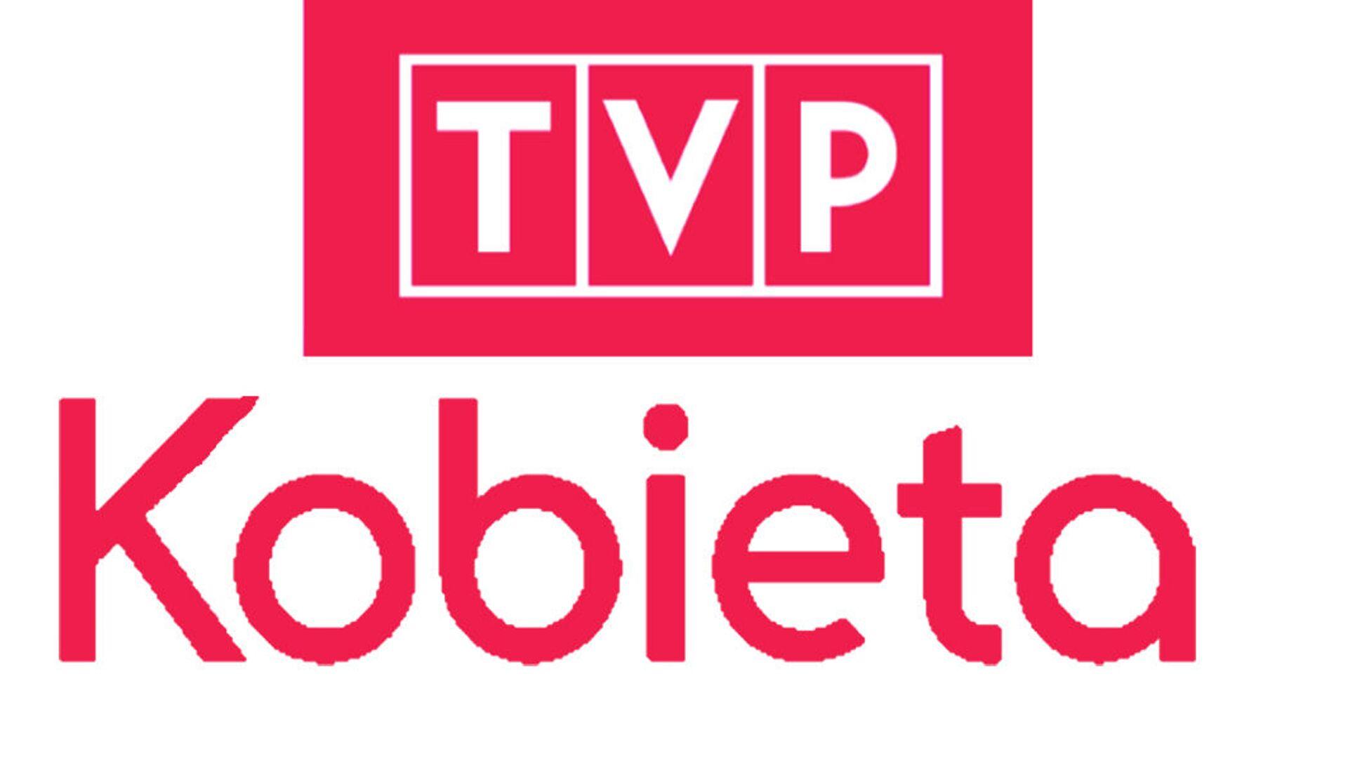 Logo polskiego kanału telewizyjnego TVP Kobieta - Sputnik Polska, 1920, 08.03.2021