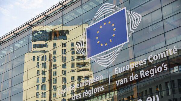 Komisja Europejska - Sputnik Polska