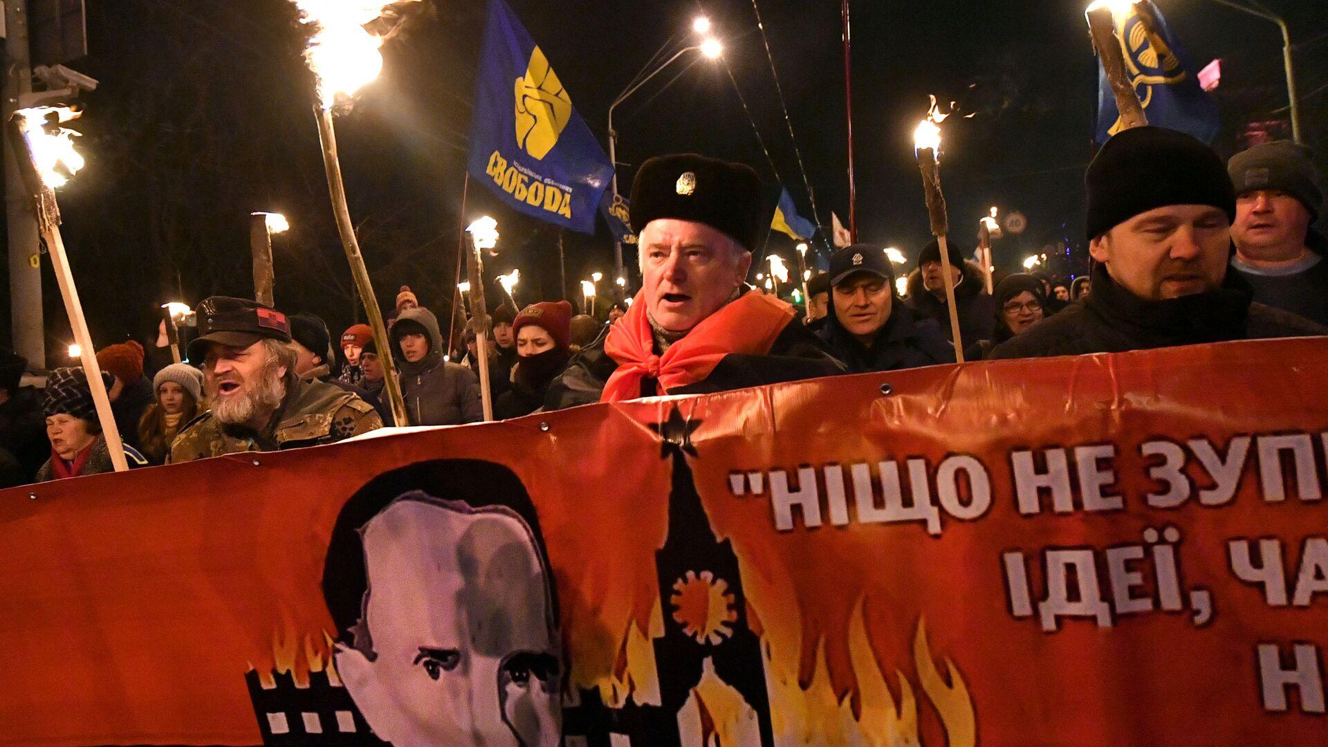 Marsz upamiętniający 111. rocznicę urodzin Stepana Bandery w Kijowie - Sputnik Polska, 1920, 11.03.2021