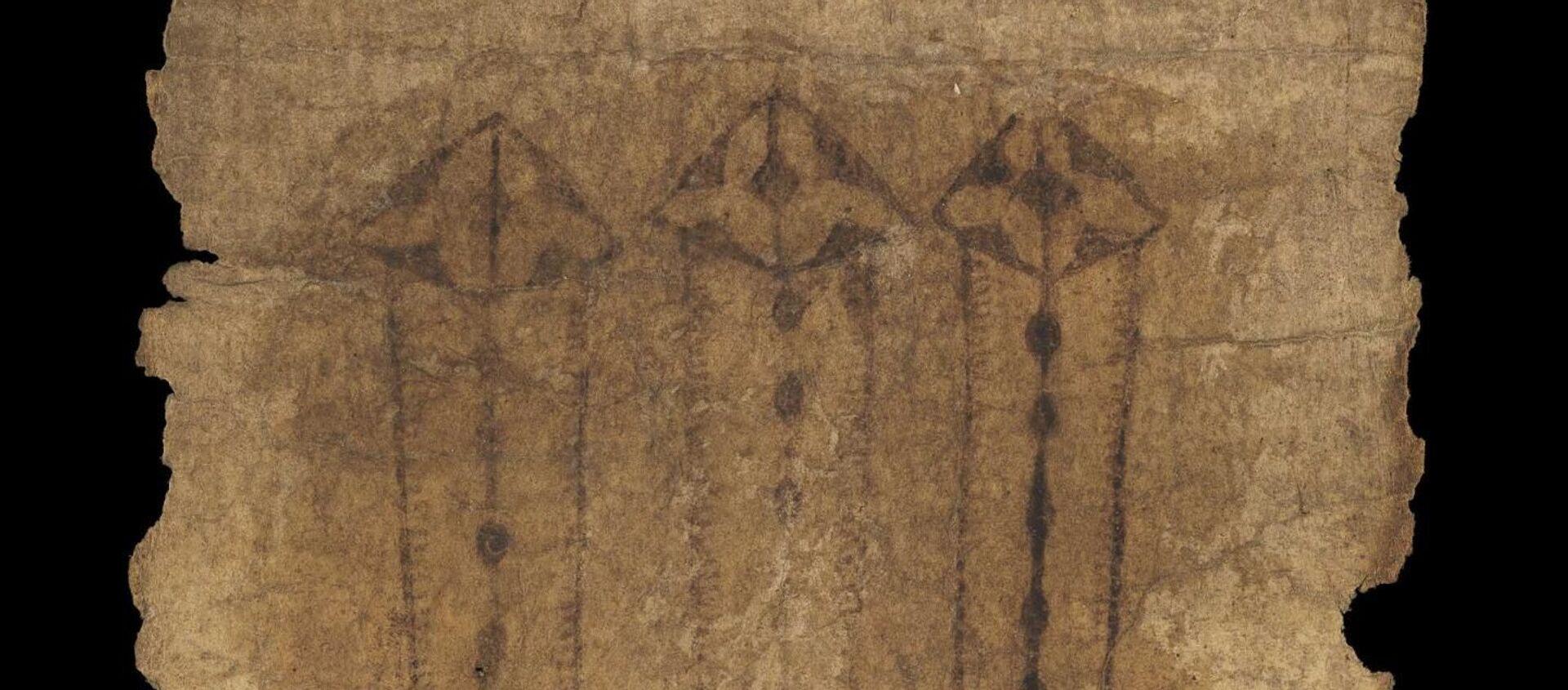 Pas z owczej skóry z XV wieku, służący jako talizman podczas porodu. - Sputnik Polska, 1920, 11.03.2021