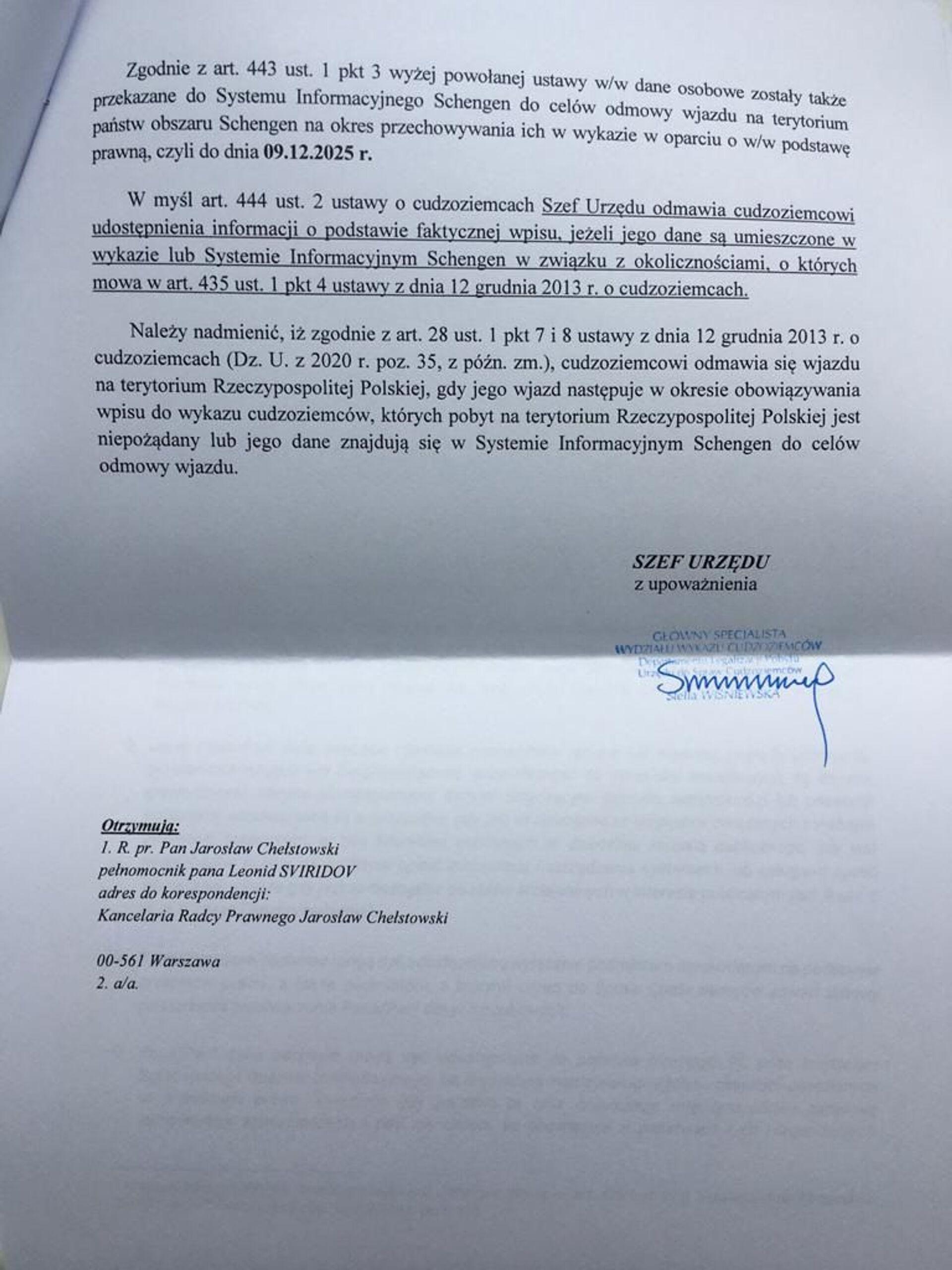 Polska ponownie uznała dziennikarza Swiridowa za zagrożenie dla bezpieczeństwa narodowego na 5 lat - Sputnik Polska, 1920, 15.03.2021