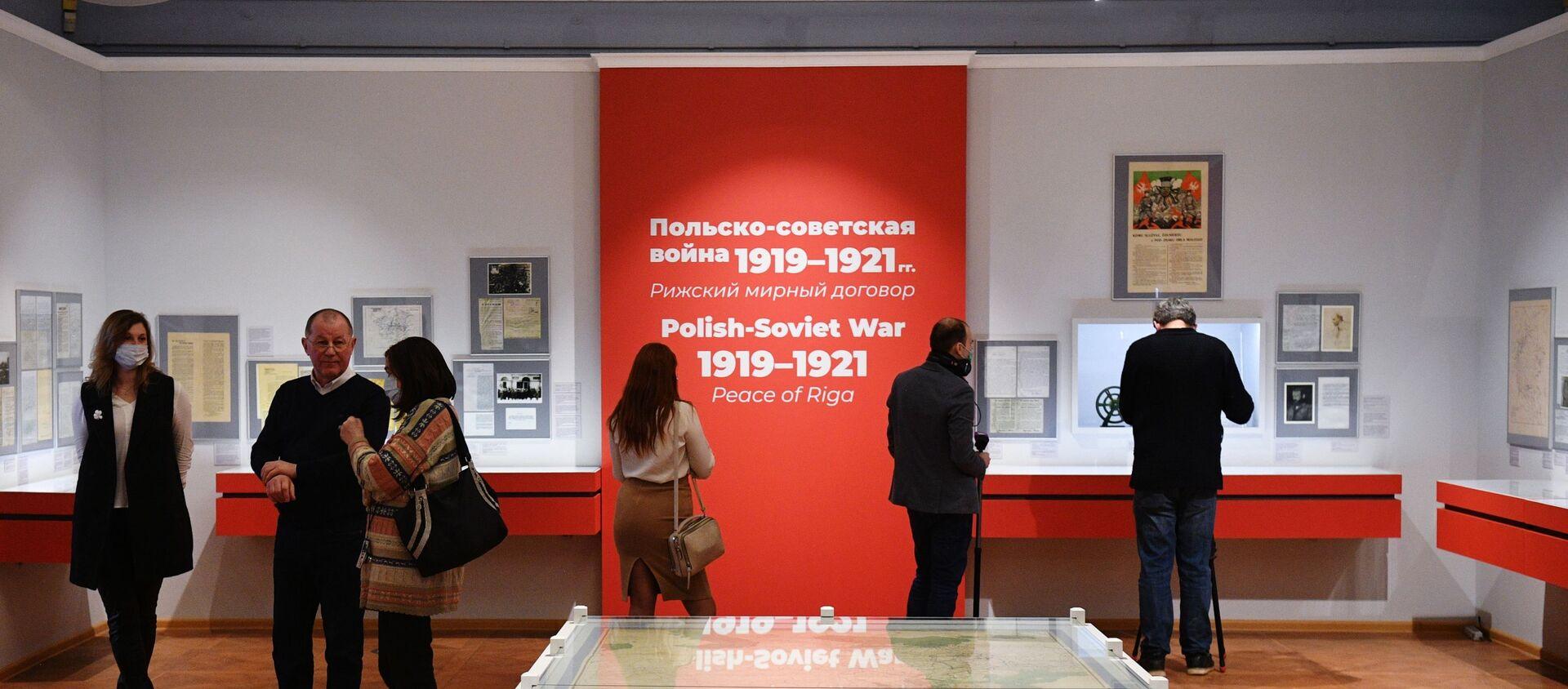 """Wystawa Wojna polsko-bolszewicka 1919-1921. Traktat ryski"""" - Sputnik Polska, 1920, 16.03.2021"""