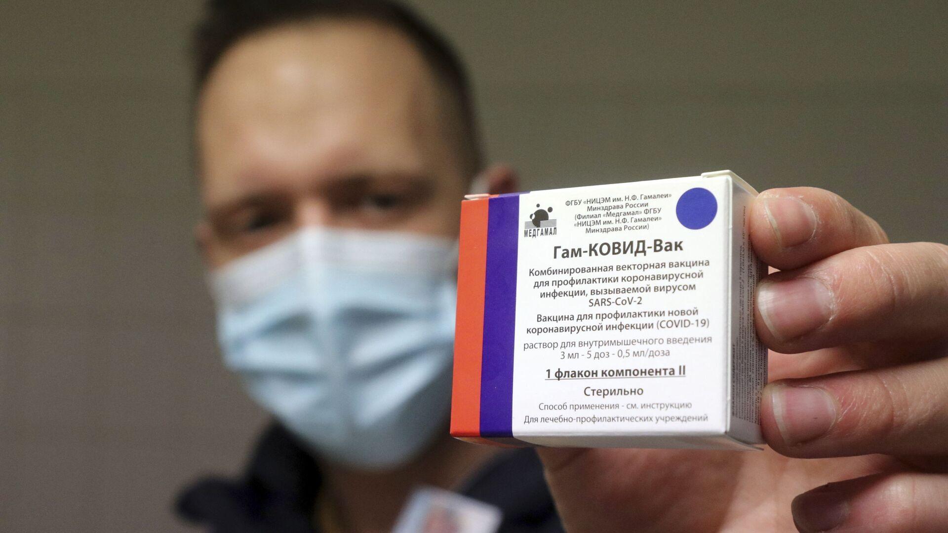 Rosyjska szczepionka przeciw koronawirusowi Sputnik V. - Sputnik Polska, 1920, 31.03.2021