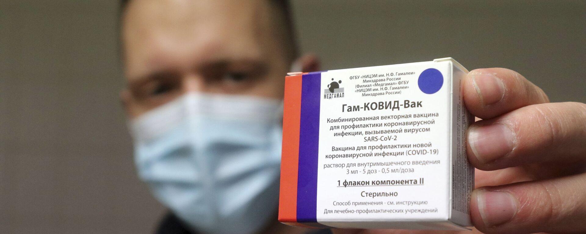 Rosyjska szczepionka przeciw koronawirusowi Sputnik V. - Sputnik Polska, 1920, 10.04.2021