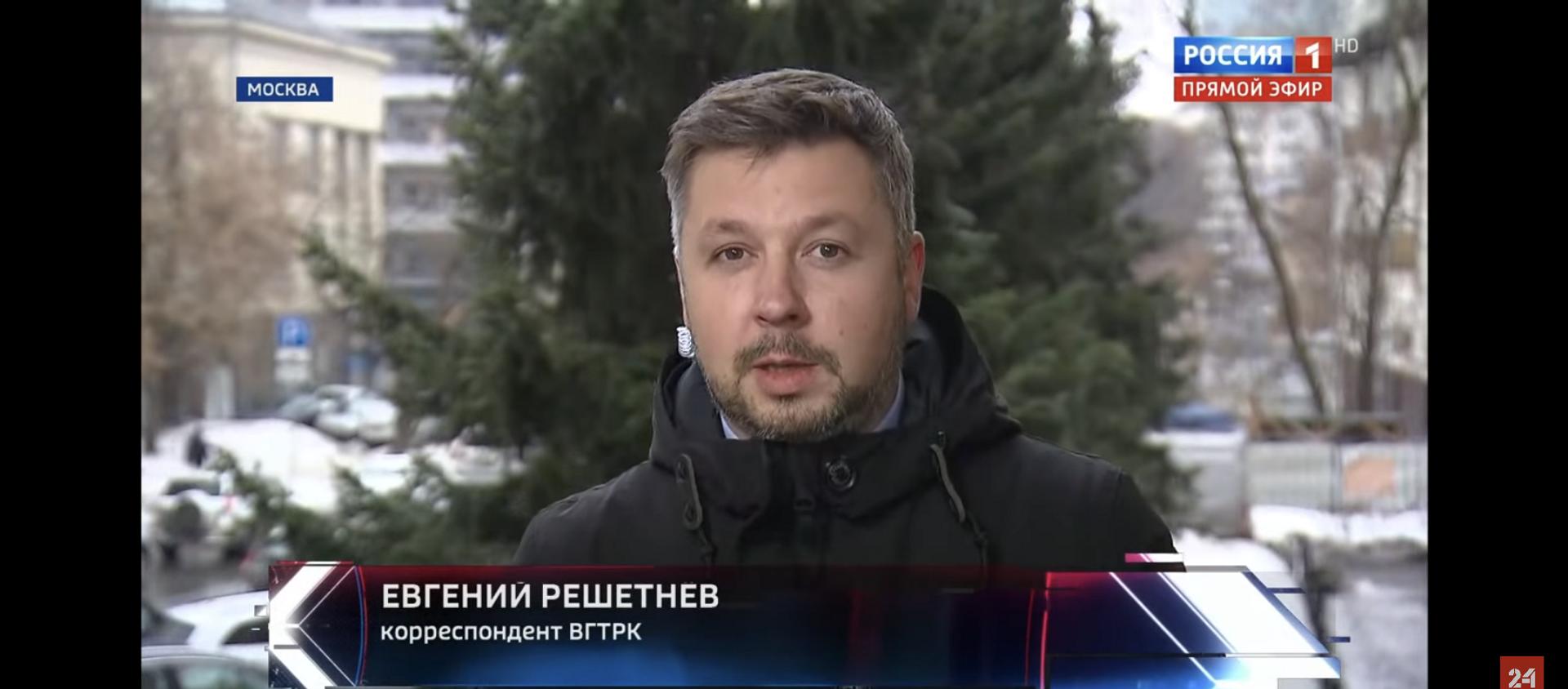 Jewgienij Reszetniow, dziennikarz ogólnorosyjskiej państwowej agencji telewizyjno-radiowej VGTRK - Sputnik Polska, 1920, 24.03.2021