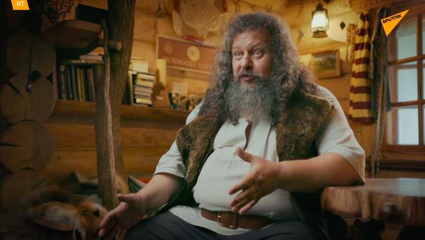 """Hagrid"" - Sputnik Polska"