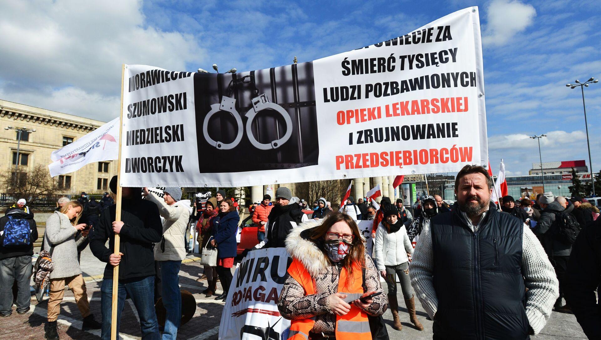 Protesty w Warszawie - Sputnik Polska, 1920, 25.03.2021