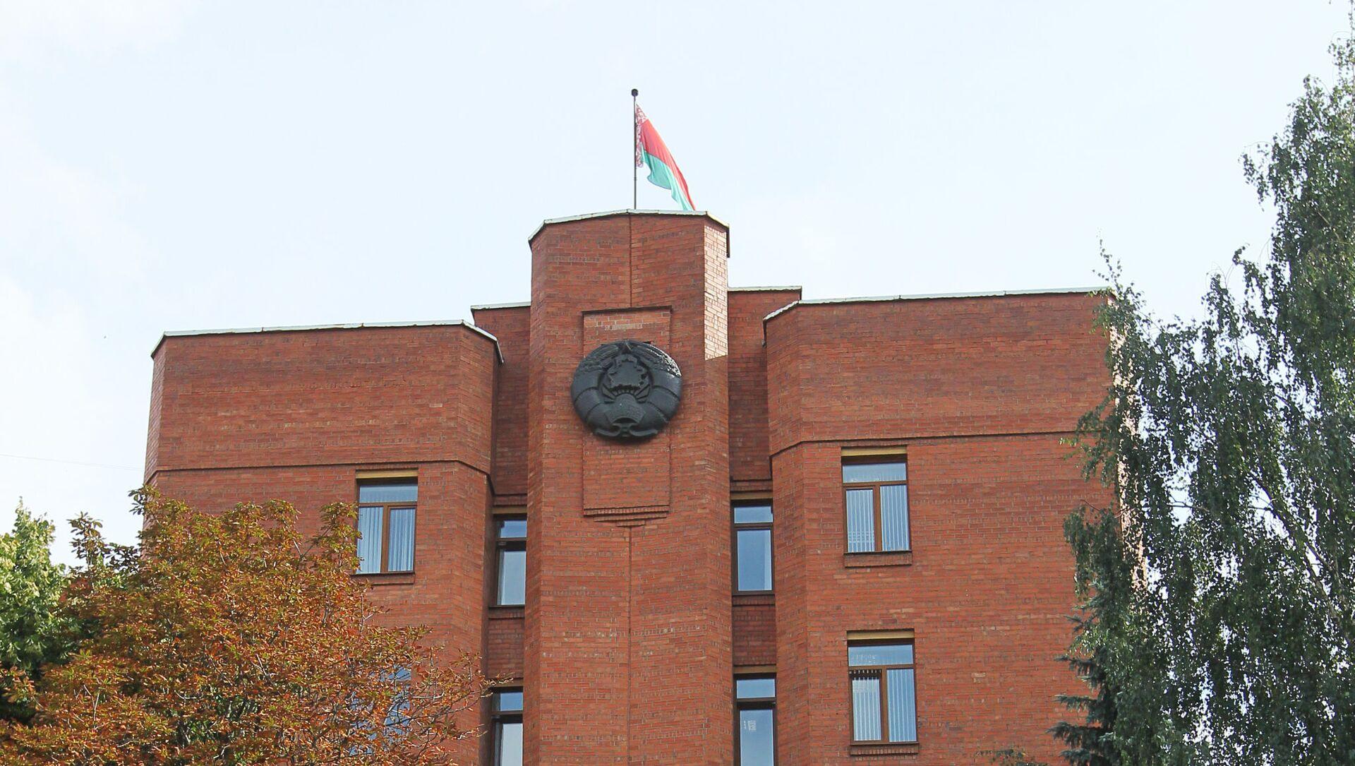 Gmach Prokuratury Generalnej Białorusi.  - Sputnik Polska, 1920, 09.04.2021