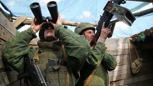 Batalion piechoty DRL - Sputnik Polska