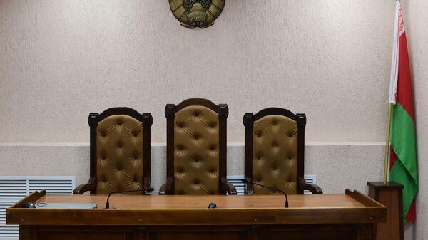 Sąd w Mińsku - Sputnik Polska