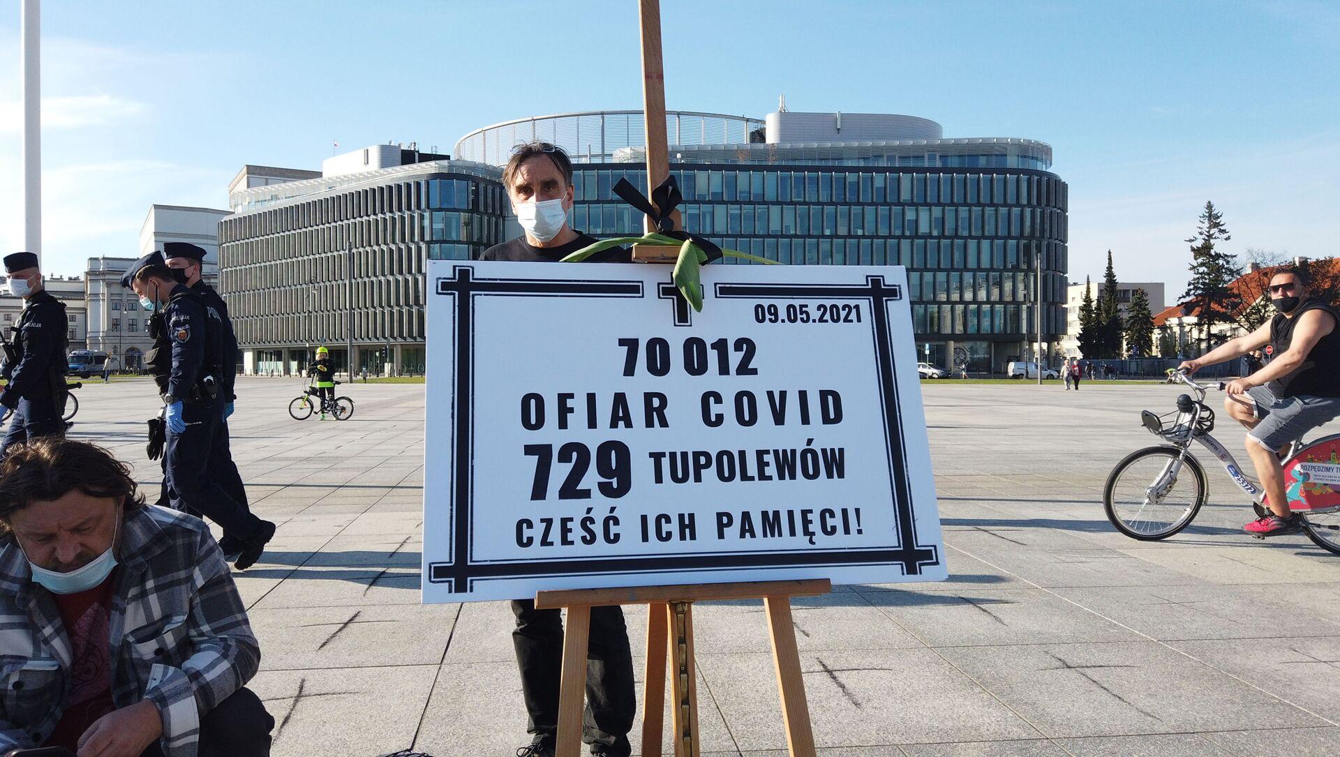 Protest przeciwko nieudolnej polityce rządu w walce z pandemią - Sputnik Polska, 1920, 10.05.2021