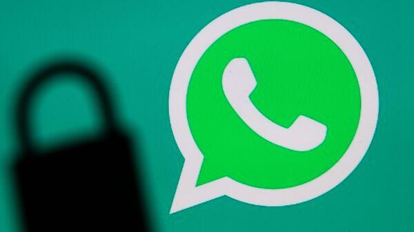 WhatsApp - Sputnik Polska