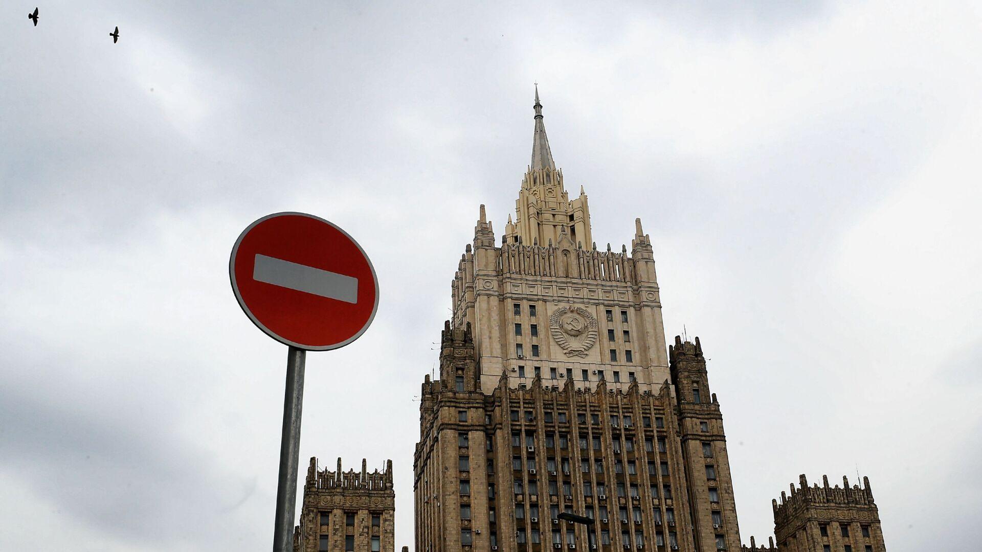 Budynek Ministerstwa Spraw Zagranicznych Federacji Rosyjskiej - Sputnik Polska, 1920, 01.08.2021