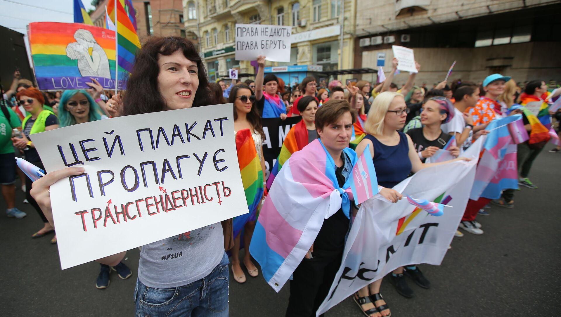 Marsz Równości w Kijowie - Sputnik Polska, 1920, 22.05.2021
