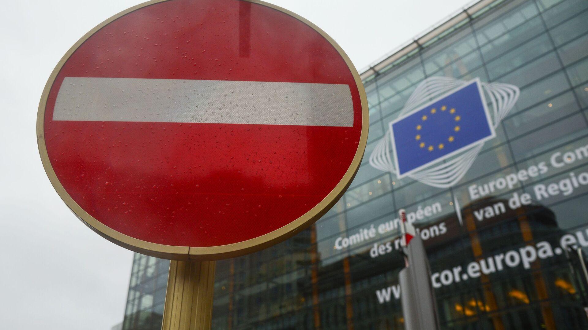 Logo UE na siedzibie Parlamentu Europejskiego w Brukseli - Sputnik Polska, 1920, 24.09.2021