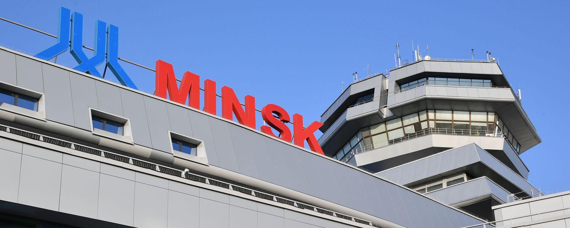 """Wieża kontrolna na lotnisku narodowym """"Mińsk. - Sputnik Polska, 1920, 15.09.2021"""