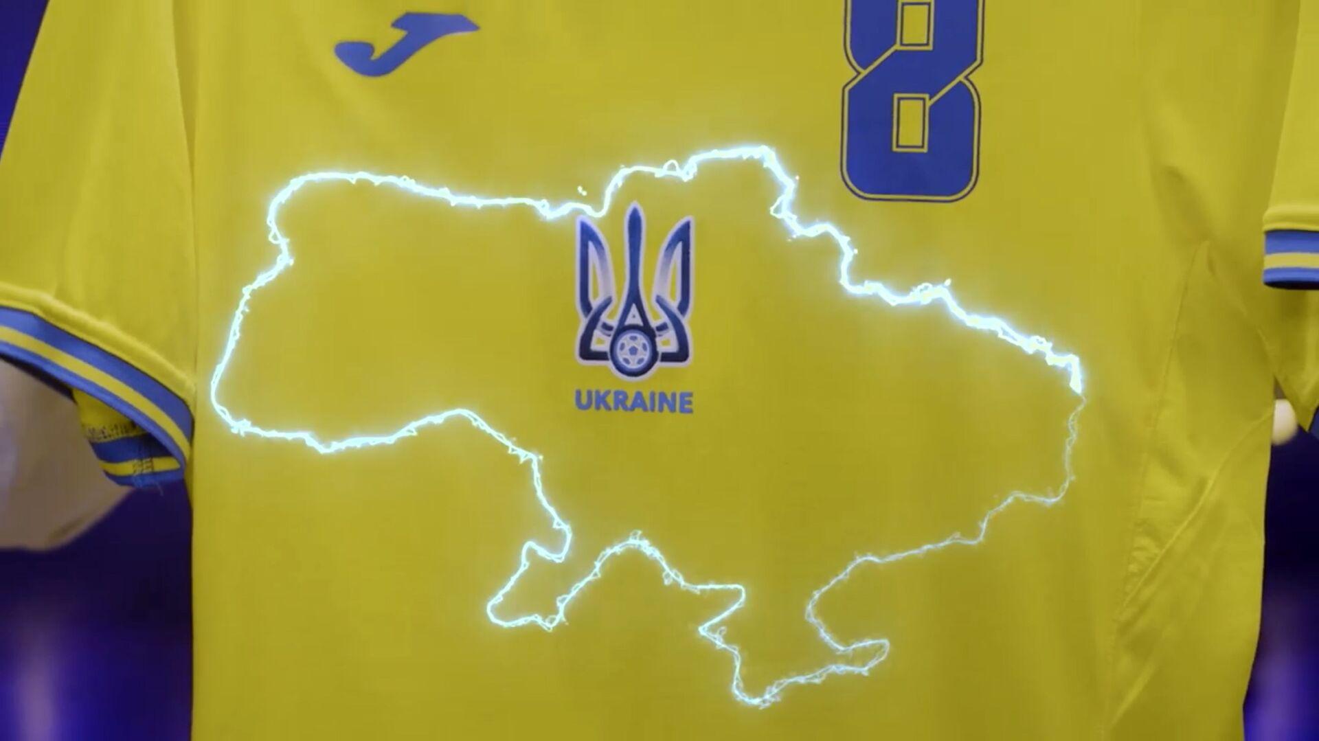 Strój reprezentacji narodowej Ukrainy w piłce nożnej      - Sputnik Polska, 1920, 10.09.2021